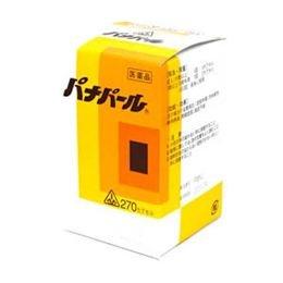 【第3類医薬品】剤盛堂薬品 パナパール 270カプセル【ホノミ漢方】 4987474141360 【取寄商品】