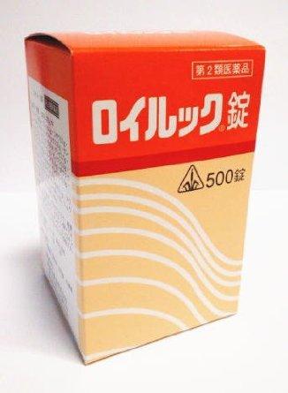 【第2類医薬品】ホノミ漢方 ロイルック錠500錠 4987474151239 【取寄商品】
