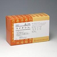 【第2類医薬品】コイクシン 60包 4987474212152 【取寄商品】