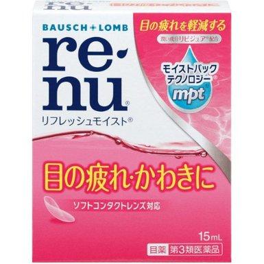 【第3類医薬品】レニューリフレッシュモイスト 15mL ×10個セット