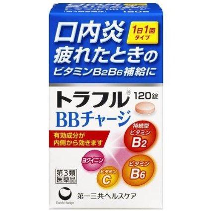 【第3類医薬品】トラフルBBチャージ 120錠 ×5個セット