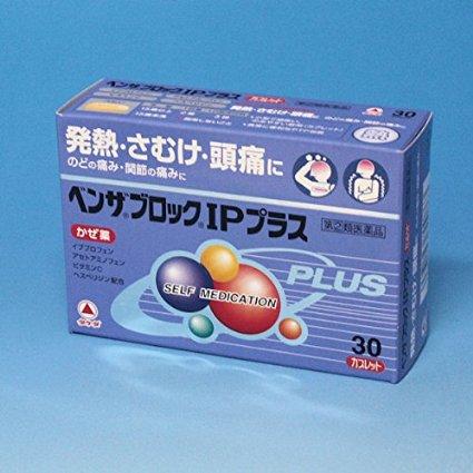 【指定第2類医薬品】ベンザブロックIPプラス 30錠 ×4個セット