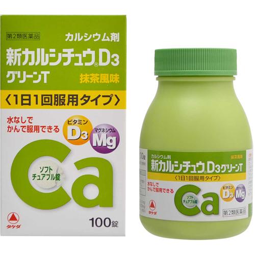 【第2類医薬品】新カルシチュウD3グリーンT 100錠 ×3個セット