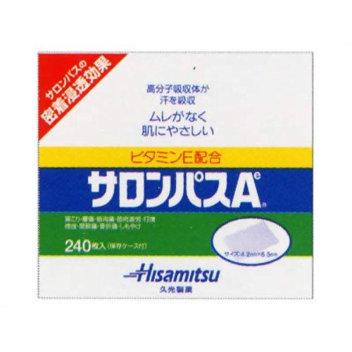 【第3類医薬品】サロンパスAe 240枚 ×3個セット