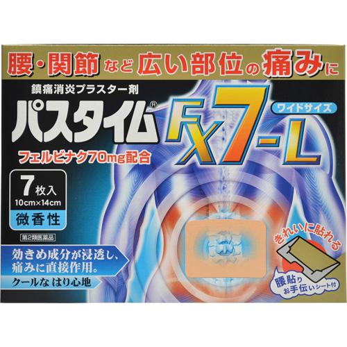 【第2類医薬品】パスタイムFX7-L 7枚 ×5個セット