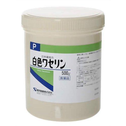 【第3類医薬品】日本薬局方 白色ワセリン 500g ×9個セット