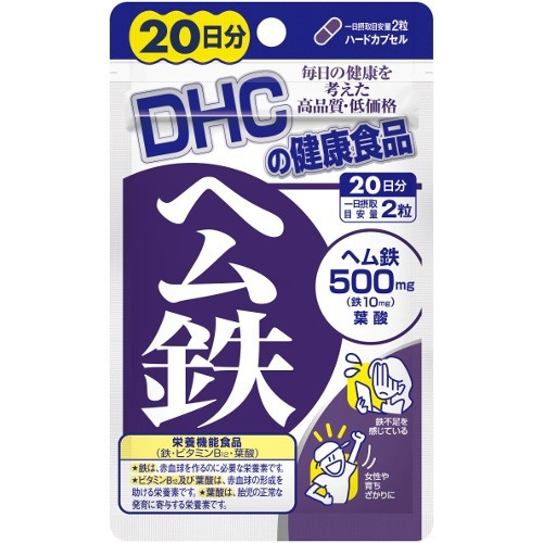 <title>DHC ヘム鉄 20日分 40粒 4511413406489 取寄商品 お洒落</title>