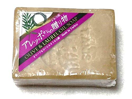 アレッポからの贈り物オリーブ ローレルオイル石鹸×3個 お得 アレッポの石鹸 4517307003260 オリーブ 超激安特価 石鹸