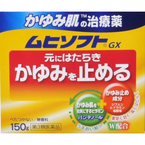 【第3類医薬品】かゆみ肌の治療薬 ムヒソフトGX 150g ×4個セット