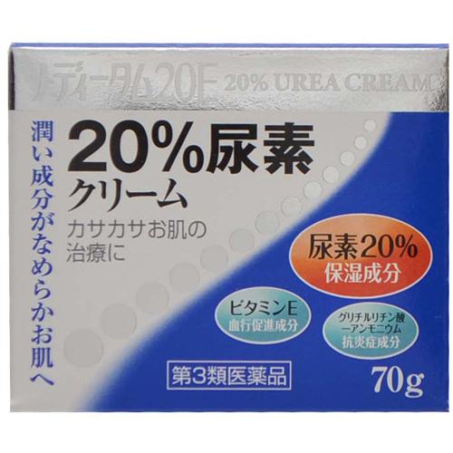 【第3類医薬品】メディータム20E 70g ×10個セット