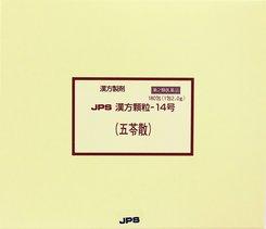 【第2類医薬品】JPS漢方顆粒-14号 180包 4987438071443