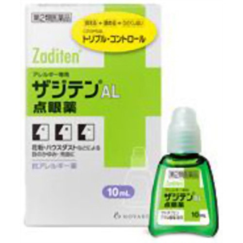 【第2類医薬品】ザジテンAL点眼薬 10mL ×5個セット