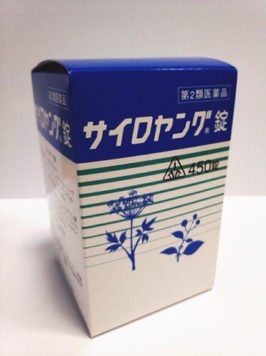 【第2類医薬品】ホノミ漢方 サイロヤング錠 450錠 4987474120389