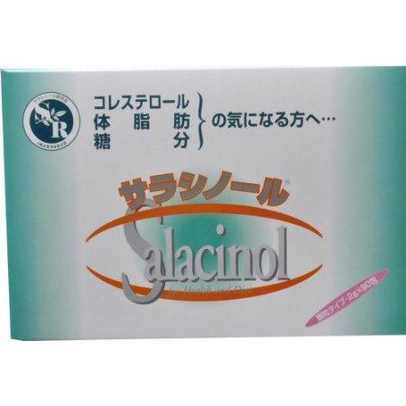 サラシノール顆粒(90包)×1個 ジャパンヘルス 4994813004118 【健康食品】 【取寄商品】