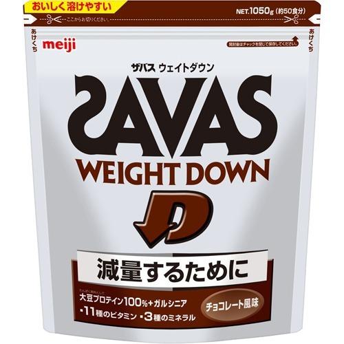 ザバス ウェイトダウン チョコレート風味 50食(1050g) 4902777301433  【取寄商品】