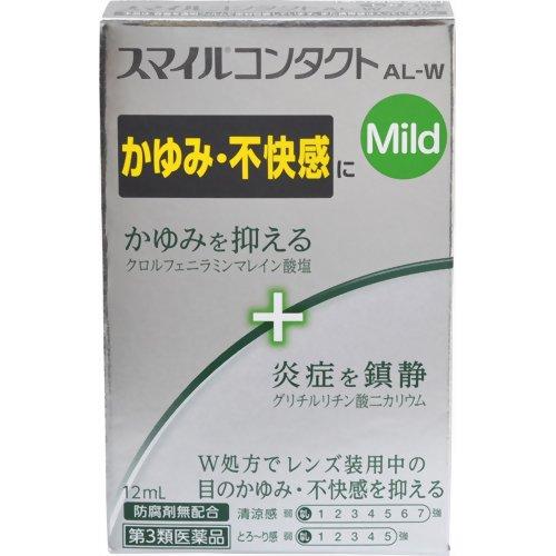 【第3類医薬品】スマイルコンタクトEX AL-Wマイルド 12mL ×10個セット