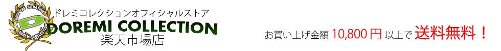 ドレミコレクション楽天市場店:ドレミコレクション Z1 Z2 ゼファー カワサキ H2 H1