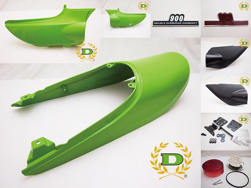 【ドレミコレクション】Z900RS用カウリングセットヴィンテージライムグリーン