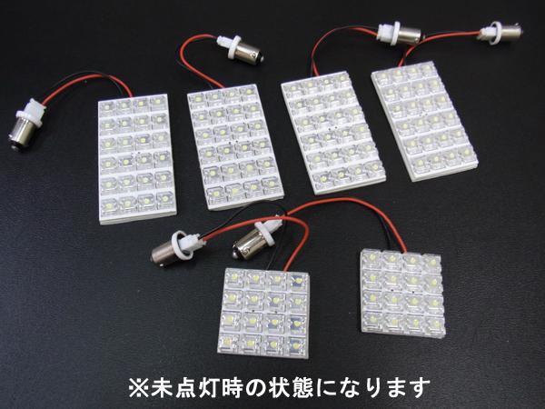 尔格大地E51 LED车内灯白128灯SMD NISSAN ELGRAND E51改造零部件特别定做零件室内灯