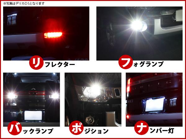 艾利耶路撤冷LED车内灯雾灯背电灯位置灯号码灯特别定做安排艾利耶路撤冷RR零件纯正交换礼服提高汽车用品