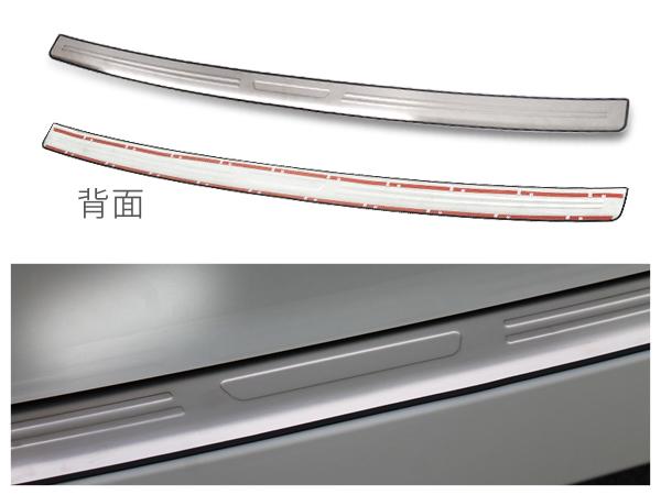 세레나 C26 리어범퍼 스텝 가이드 스테인리스제 NISSAN SERENA C26 개조 부품 커스텀 파트 드레스업