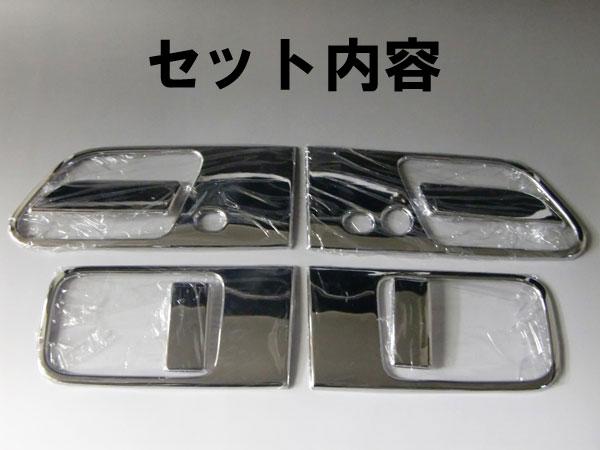 엘그란도 E51 전기 후기 도금 도아 노브 커버 인텔리전트 키 경면 마무리 NISSAN ELGRAND E51 외장 사이드 커스텀 개조 부품 파트 드레스업 카 용품