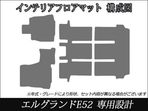 엘그란도 E52 플로어 매트 7인승흑베이지빨강파랑백내장 파트