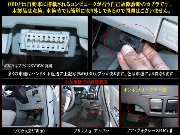 OBD 속도 감지 자동 도어 잠금 시스템 속도 연동 릴레이 도요타에 닛산에 TOYOTA NISSAN 사용자 부품 입고 적합 차종 다 수