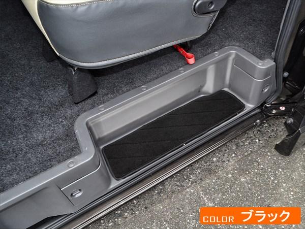 Caravan E26 NV350 Step Mats Entrance Guard NISSAN CARAVAN Interior Floor Mods Van Custom Parts