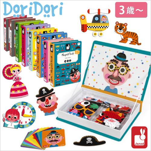遊んで英語を覚えちゃおう!【0歳~3歳】の子供に英語おもちゃのおすすめを教えて