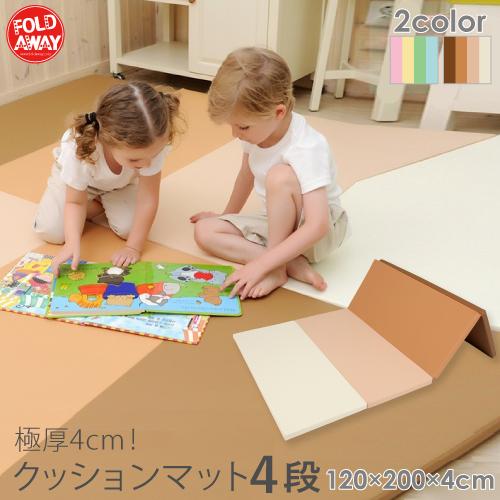 ♪ joined mat / play mat / baby cushion mat / baby baby / baby /baby baby-/ mat / cushion mat / baby mat / floor mats / Matt / soundproof / soundproofed _ 200 * 120 * 4 cm standard size _f01
