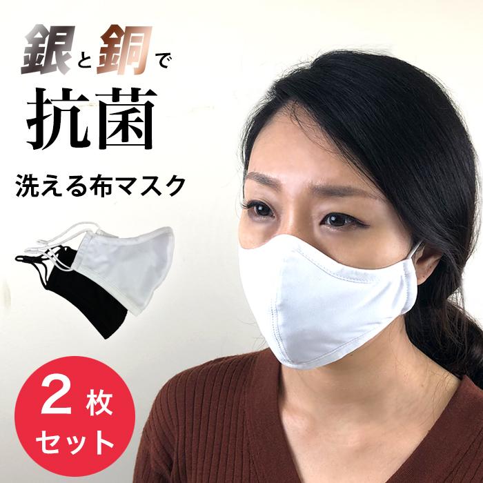 性 マスク 機能