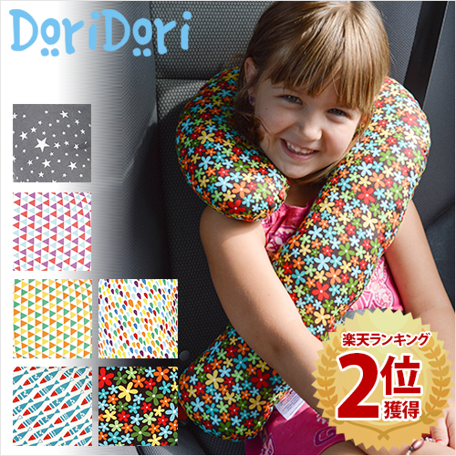 car seat booster seat childrens travel pillow travel kids pillow car pillow kids neck pillow travel