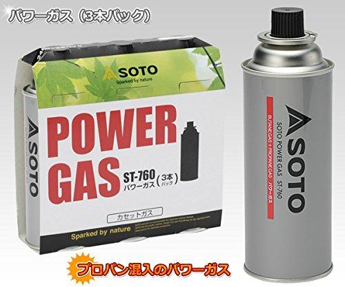 【新品】 ソト(SOTO) パワーガス 3本パック ST-7601