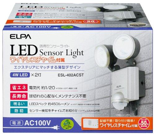 【新品】 ELPA 屋外用センサーライト AC電源 4wLED 2灯 無線チャイムセット ESL-402ACST
