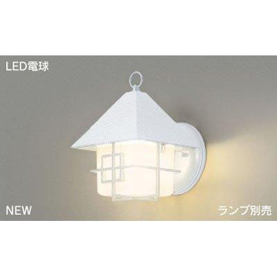 【新品】 東芝(TOSHIBA) LEDアウトドアブラケット (LEDランプ別売り) LEDB88900(W)