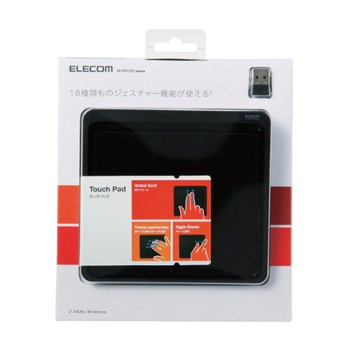 【新品】 ELECOM タッチパッド ワイヤレス マルチジェスチャー Windows8対応 ブラック M-TP01DSBK