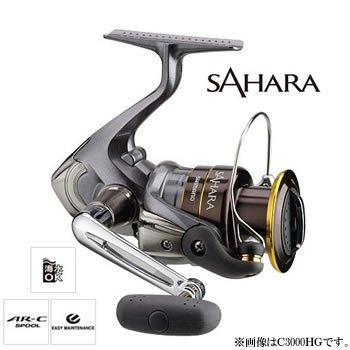 【新品】 シマノ リール 14 サハラ 2000HGS