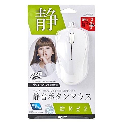 【新品】 Digio2 静音 3ボタンマウス ホワイト MUS-UKT102W