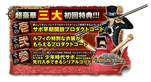【新品】 ワンピース 海賊無双3 - PS4