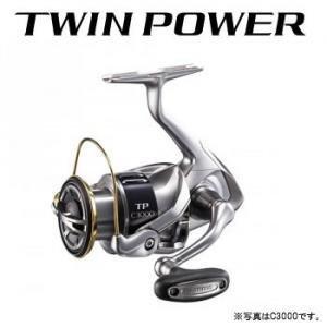 【新品】 シマノ リール 15 ツインパワー 4000XG