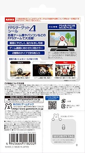 【新品】 PS4/PS3/VITA/WiiU/PC用 FPS照準シール『FPSターゲットシール4』
