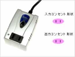 【新品】 カシムラ 海外用変圧器 ダウントランス 110V~130V 35W TI-101