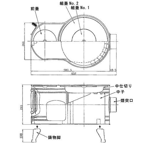 【新品】 ホンマ製作所 黒耐熱窓付時計型薪ストーブ