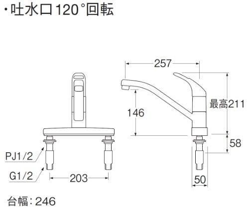【新品】 三栄水栓 【キッチン用混合栓】 シングル台付混合栓 K676V