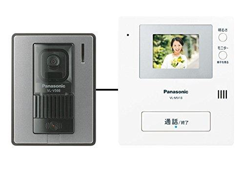 【新品】 Panasonic どこでもドアホン テレビドアホン (カメラ玄関子機+モニター親機 各1台のセット) VL-SV18K