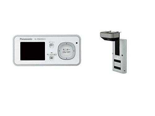 【新品】 パナソニック ワイヤレスドアモニター ドアモニ ミルキーシルバー ワイヤレスドアカメラ+充電台付親機+ワイヤレスモニター子機 各1台セット VL-S