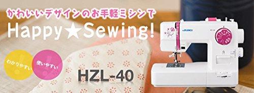 【新品】 JUKI 電子ミシン 取扱説明DVD付き HZL-40