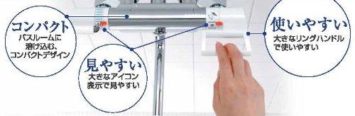 【新品】 三栄水栓 【バス用混合栓】 サーモシャワー混合栓 節水シャワー SK1812D