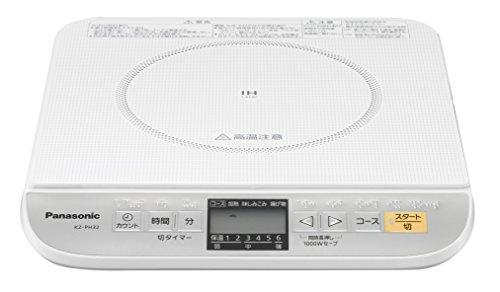 【新品】 パナソニック 卓上IH調理器 ホワイト KZ-PH32-W